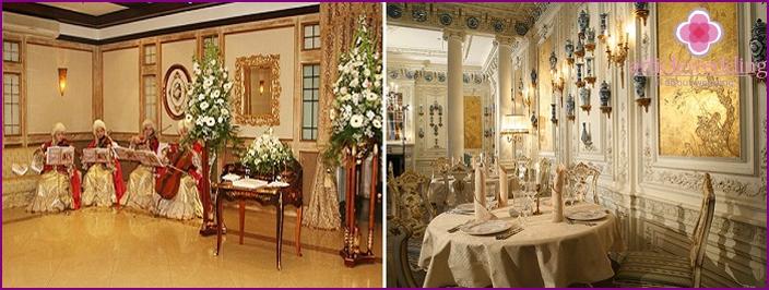 Wedding Decoration Cinderella