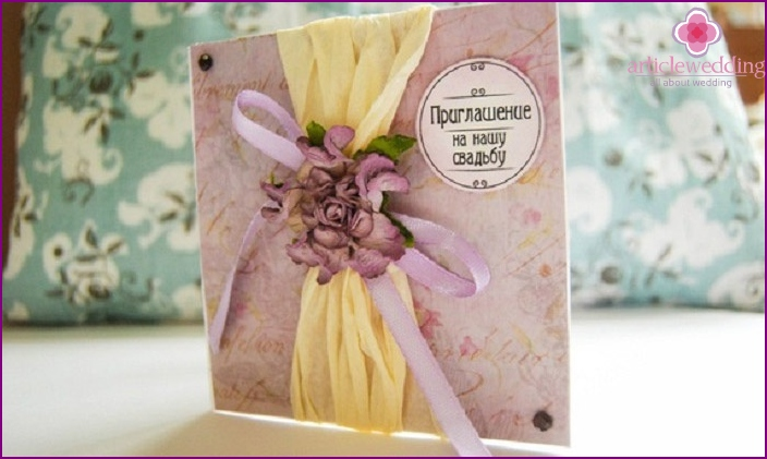 Designer Cardboard Wedding Invitation