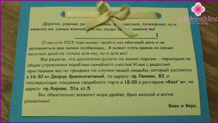 Interesting invitation text on a nautical theme