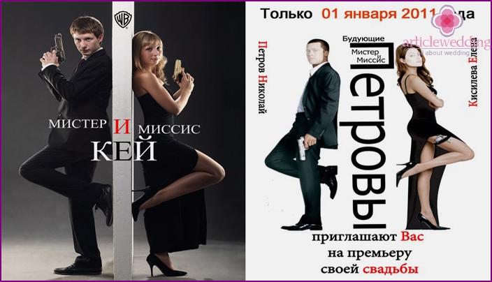 Poster Design