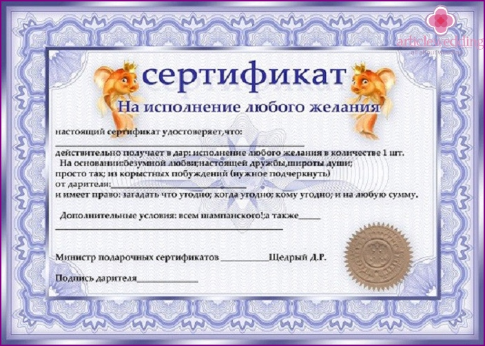 Variant of wish fulfillment certificate