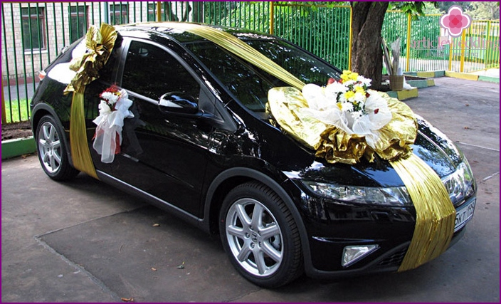 Car - a wedding present from parents