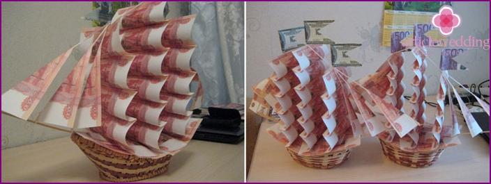 Rahan lähetys