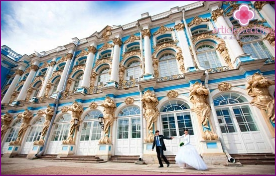 Wedding near Yekaterininsky Palace